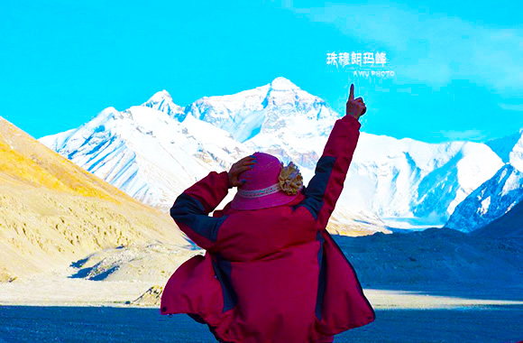 拉萨+林芝冰湖、雅鲁藏布大峡谷+羊湖、日喀则、珠峰大本营9晚10日游